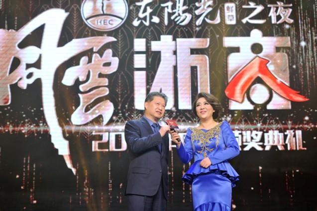 福江董事长荣获2016年度 风云浙商 殊荣 -杭州民生药业
